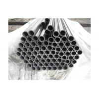 Wholesale High Precision Cold Drawn Seamless Tube Steel Round For Electricity from china suppliers