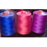 Quality 210d/3 Polyester Continuous Filament Yarn for Sewing Leather/Bag for sale