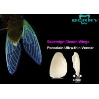 Wholesale Sovereign  Cicada-Wings ultra-thin 0.2mm Porcelain Dental Veneer -IPS.E.Max Ceram from china suppliers