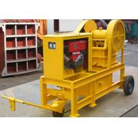 Wholesale Diesel Engine Crusher 11 Kw , Mining Crusher Equipment Without Electricity ERDC1200×300 from china suppliers