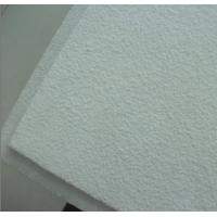 Wholesale Mineral Fiber Ceiling Board  6-18mm with ISO,ASTM from china suppliers