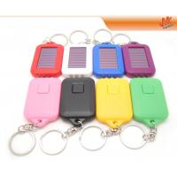 Wholesale High lumen Logo Solar Torch Led keychain, emergency Led Night Lamp Ni - MH battery 3.5V from china suppliers