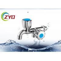 Wholesale Universal Washing Tap , 35mm Ceramic Cartridge Faucet For Washing Machine from china suppliers