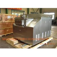 Wholesale Small capacity New Condition Industrial Homogenizer 500 L/H 4 KW from china suppliers