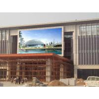 Wholesale High Definition P8 1R1G1B Outdoor Full Color LED Screen Digitization / Instantaneity from china suppliers