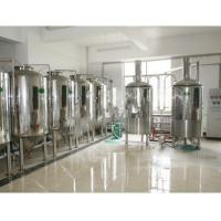 Wholesale Craft beer brewing equipment 500L/day from china suppliers
