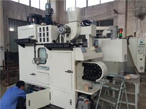 Wholesale Far infrared radiation rotor paint dropping machine from china suppliers