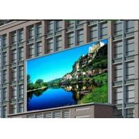 Wholesale Shopping Malls Led Illumination Panel P16 Outdoor For Advertising Media from china suppliers