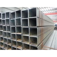 Wholesale ASTM A500 square steel pipes from china suppliers