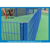 Wholesale 6x6 Reinforcing Welded Ornamental Double Loop Wire Fence With CE Certifcate from china suppliers
