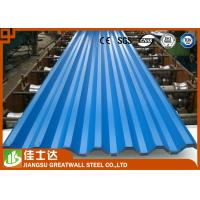 Wholesale Z30-180 PPGL Color Steel Roof Tile Prepainted Colored Metal Roofing Tile from china suppliers