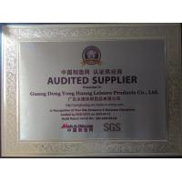 Guang Dong Yong Huang Leisure Products Co.,Ltd Certifications