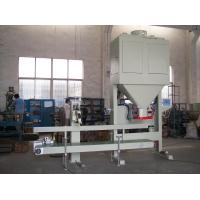 Wholesale Dual Hopper Net Weighing Malt / Coffee Bean Pellet Bagger 1.5kW from china suppliers