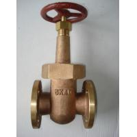 Wholesale Bronze gate valve Marine use, JIS F7367 F7368 from china suppliers
