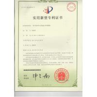 Sunlit Technology (HK) CO.,Ltd Certifications