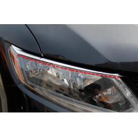 Wholesale Custom Tinted Headlight Covers , Head Lamp RIM For NISSAN X-TRAIL 2014 from china suppliers