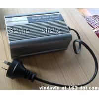 Wholesale home,office,hotel,restaurat,commercial area use power saver energy saving devices from china suppliers