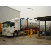 Buy cheap Snow White Sodium Methoxide Solution CAS 124-41-4 For Synthetic Drugs from wholesalers