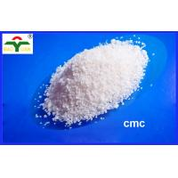 Wholesale Depressant Sodium CMC Food Grade CMC OEM Nonionic 0.5 - 1.8 D S Range from china suppliers