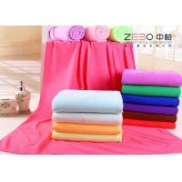 Wholesale Multi Color Softest Bath Towels , 100 Egyptian Cotton Towels T-014 from china suppliers