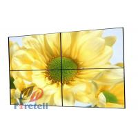 Wholesale 4k Hd Monitor LG 55 Video Wall , Multi Display Wall LCD Screen For Exhibition Hall from china suppliers