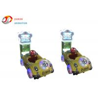 China Bubble Car Type Coin Operated Kiddie Rides 17 Inches Display English / Chinese Version on sale