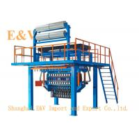 Buy cheap 8mm  12000T Copper Rod  Continuous Upcasting Machine from wholesalers