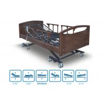 Wholesale Electric Ultra Low Nursing care bed  YA-JH95-3 from china suppliers