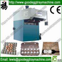 Wholesale Automatic Plate Molding Machine(FC-ZMW-3) from china suppliers