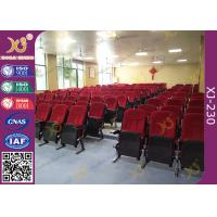 Wholesale Metal Folding Commercial Auditorium Church Hall Chairs For Conference Hall from china suppliers