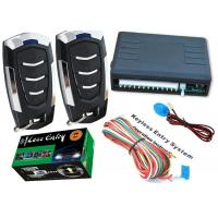 Wholesale 7pc Car Alarm Accessories Auto Remote Keyless Entry System For Cars from china suppliers