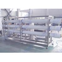Buy cheap 5 Tons / Hour Water Treatment Equipments Water Treatment System For Drinking Water from wholesalers
