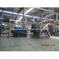 Wholesale PET Bottle Recycling Machine / PET Bottle Crushing Machine / Label Remover Machine from china suppliers