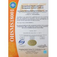 Guangzhou Ousilong Building Technology Co., Ltd Certifications