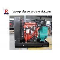 Wholesale 300kw Open Diesel Generator Generating Set 1500rpm 375KVA Genset from china suppliers