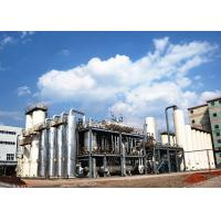 Wholesale High Automation Hydrogen Gas Plant Accessible Raw Material Source from china suppliers