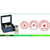 Wholesale Leader Strategy Stamp from china suppliers