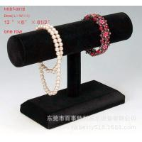 Wholesale jewelry display stand with lint surface from china suppliers