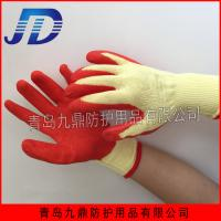 Buy cheap JD621 21 Guage Orange Latex Gloves from wholesalers