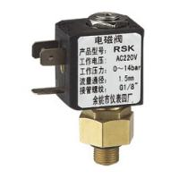 "Wholesale 1/8""Mini Solenoid Valve Normally Closed NC 1.5MM  For Water / Gas  / Air from china suppliers"