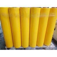Wholesale Polymer Modified Asphalt Waterproof Flashing Tape For Sealing Of Pipes , Yellow Color from china suppliers