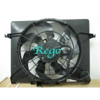 Wholesale Sonata 11 - 12 Car Radiator Cooling Fan , Durable Performance Vehicle Cooling Fans from china suppliers