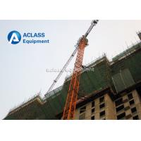 Quality 16 Ton Top Kit Tower Crane 70m Boom Length 50m Freestanding Height for sale