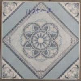 Quality 300x300mm Ceramic Floor Tile for sale