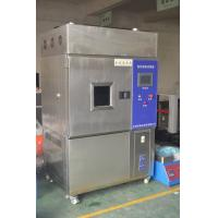 Wholesale Accelerated Weathering Tester / Xenon Test Machine  / Xenon Aging Tester from china suppliers