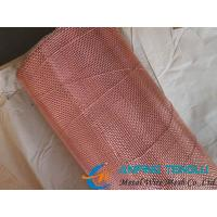 Wholesale Phosphor Bronze Wire Mesh With Material C51000, C51900, C52100 Available from china suppliers