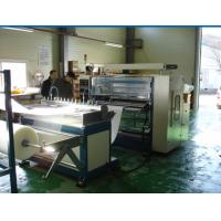 Quality Stainless Steel Knife Pleating Machine Air Filter Manufacturing Equipment for sale