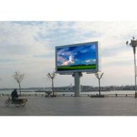 Wholesale 192*192mm P6 Advertising LED Signs Outdoor IP65 High Definition LED Panels from china suppliers