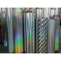 Wholesale holographic hot stamping foil hot transfer foil Holographic lamination film with acrylic for printing and packing from china suppliers