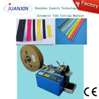 Quality CE certified automatic heat shrink sleeve cutting machine/heat shrink sleeve cutter for sale